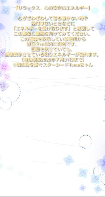 f:id:anies8888:20200602165838j:image