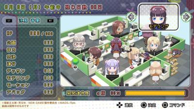 NEW GAME! -THE CHALLENGE STAGE!-育成パート