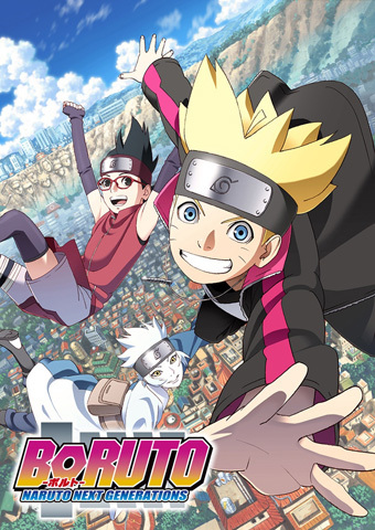 「BORUTO-ボルト- NARUTO NEXT GENERATIONS」