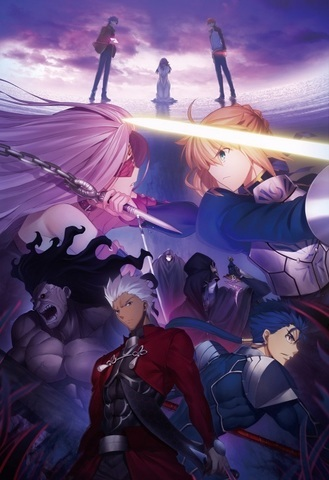 Fate/stay night [Heaven's Feel] Ⅰ.presage flower<