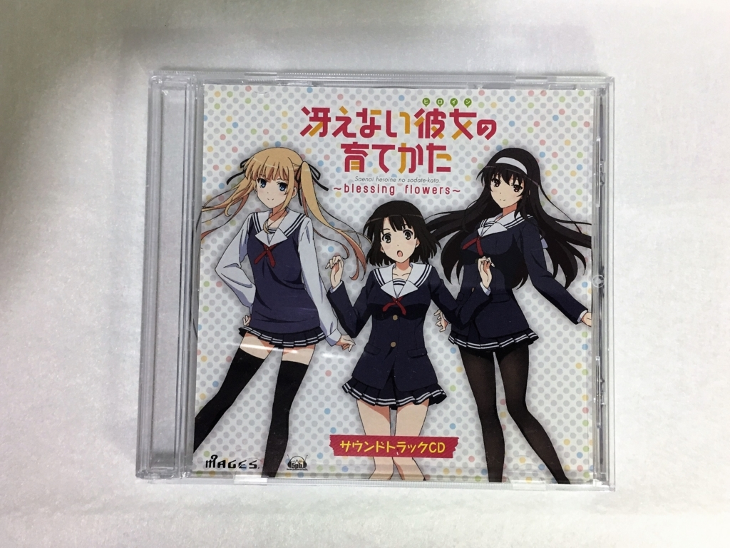 オリジナルサウンドトラックCD