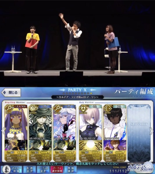 Fate/Grand Order カルデア・ラジオ局 公開生放送 day2生中継