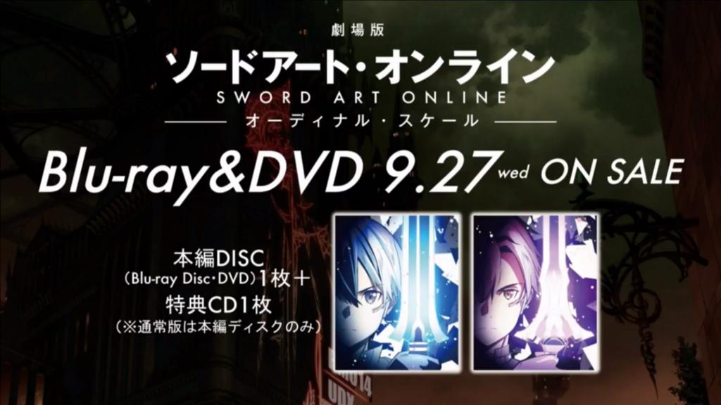 """劇場版Blu-ray&DVD"""""""""""
