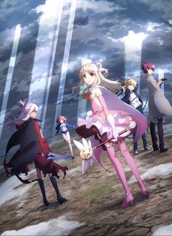 Fate/kaleid liner プリズマ☆イリヤ ドライ!!3期