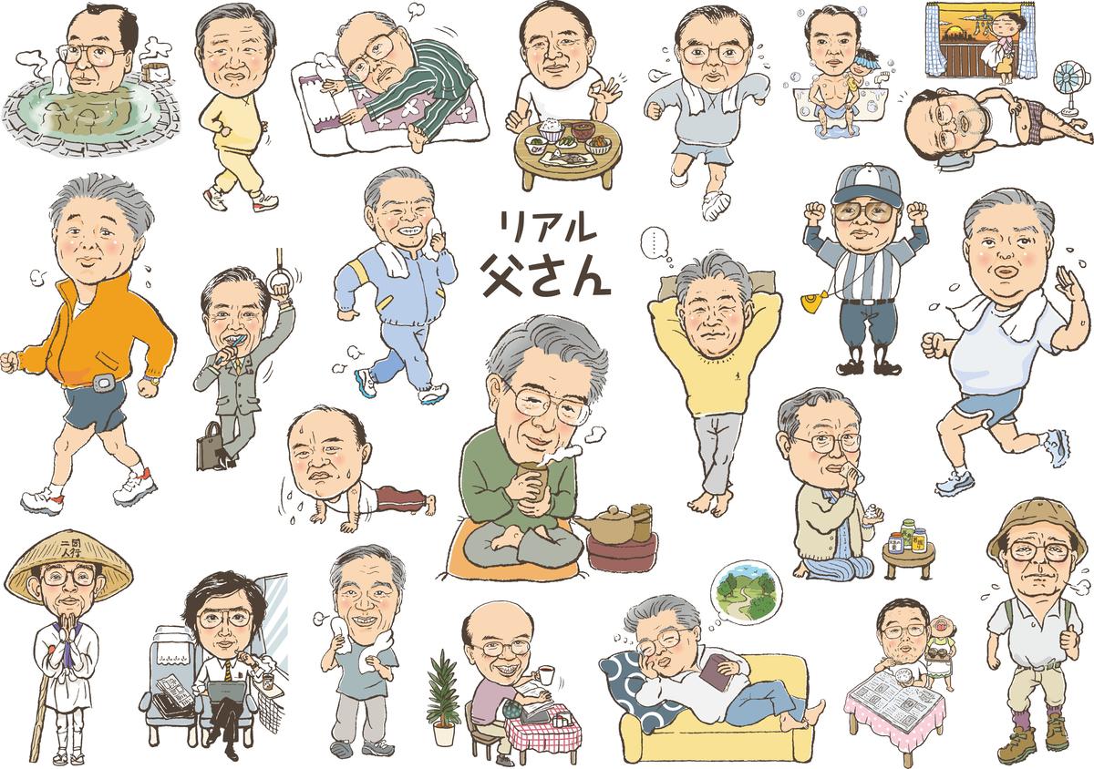 f:id:aniki-ken:20200603032459j:plain