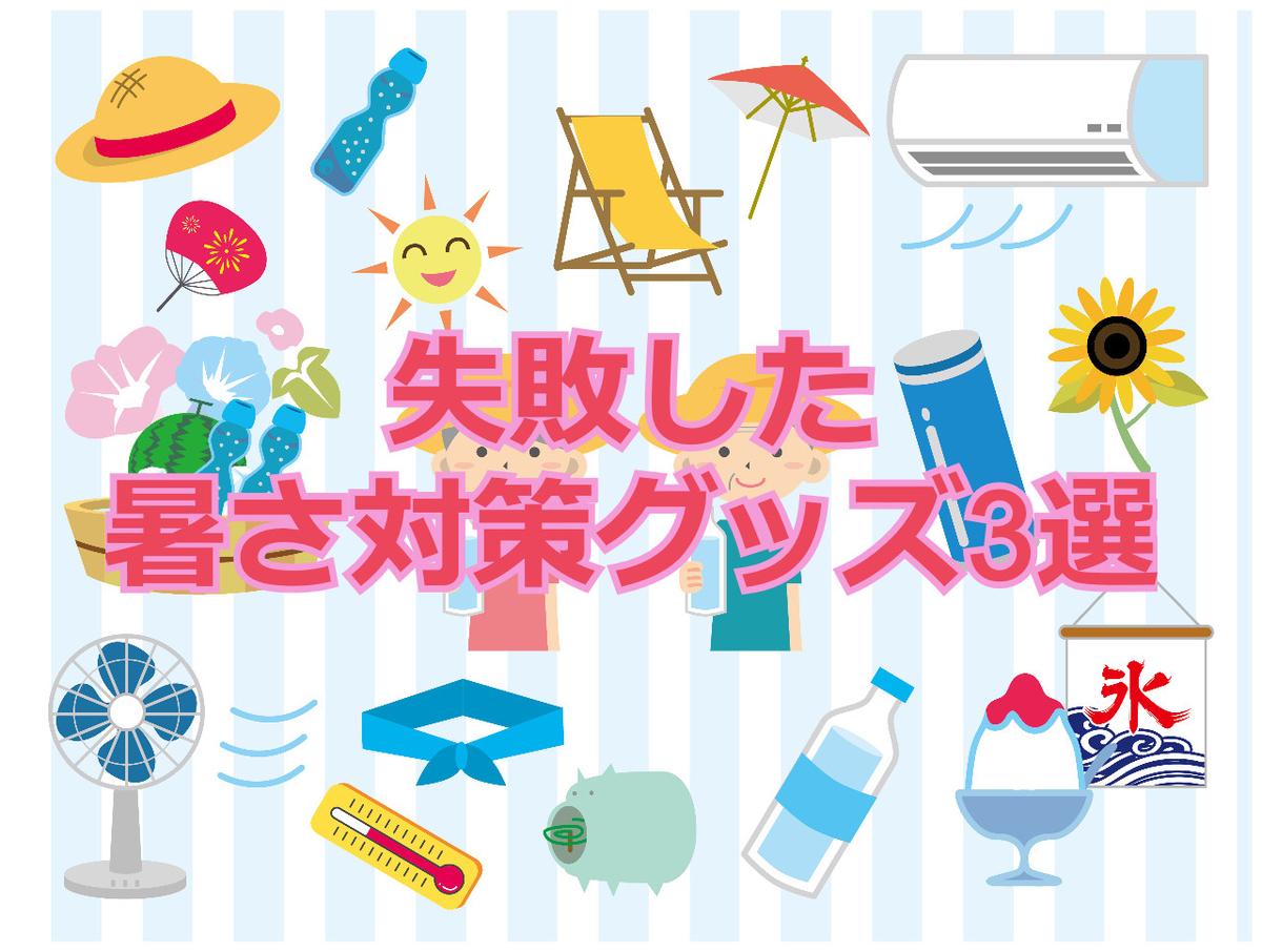 f:id:aniki-ken:20200714033352j:plain