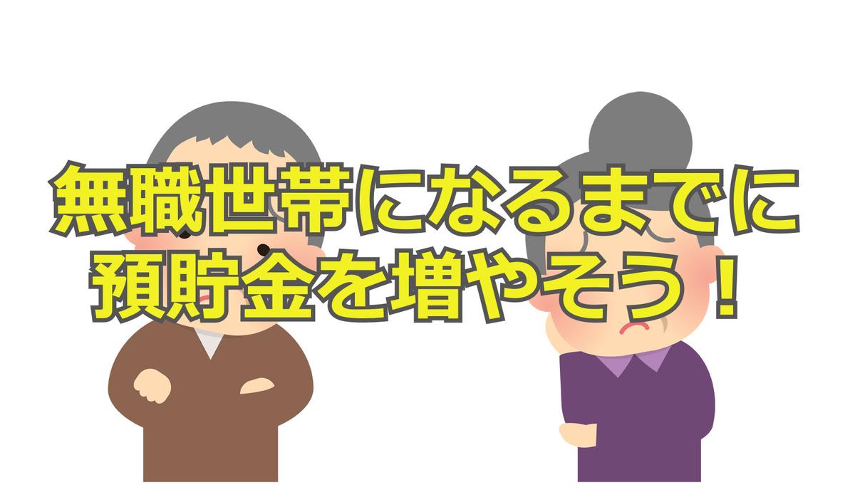 f:id:aniki-ken:20200715100837j:plain