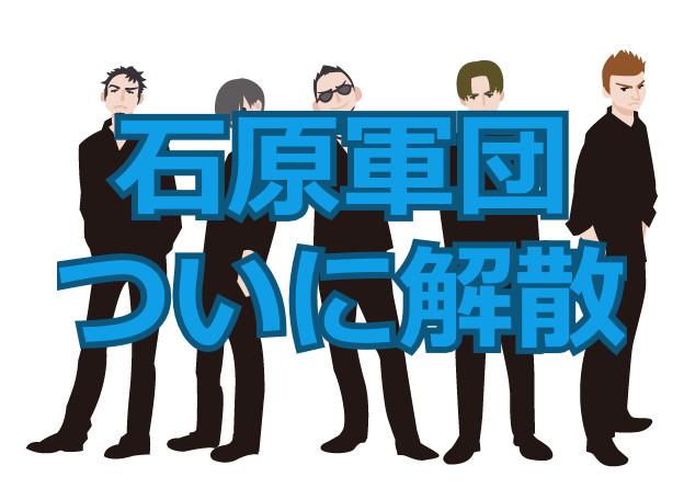 f:id:aniki-ken:20200717173542j:plain