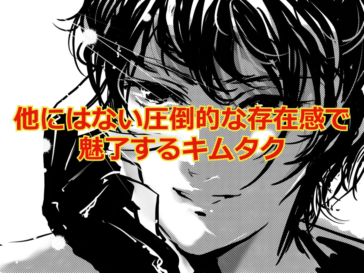 f:id:aniki-ken:20200720183027j:plain