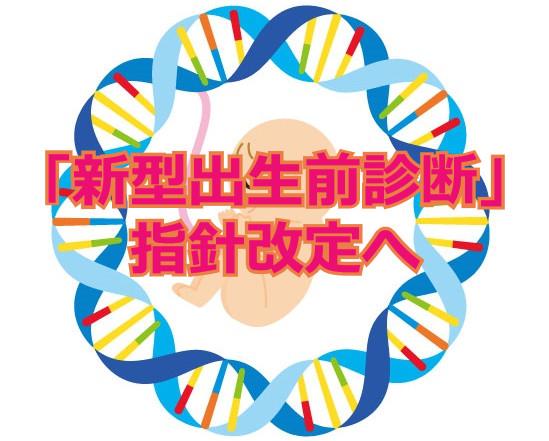f:id:aniki-ken:20200720185430j:plain