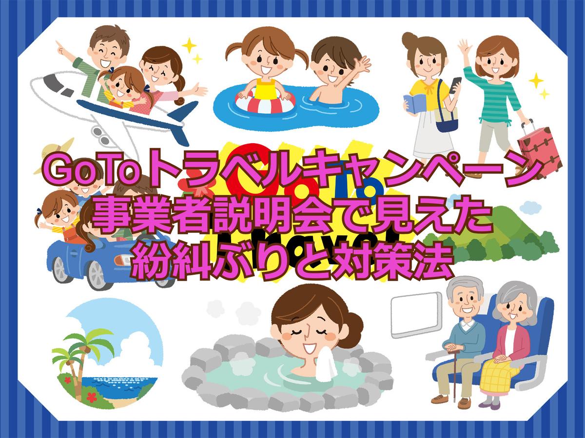 f:id:aniki-ken:20200722154847j:plain