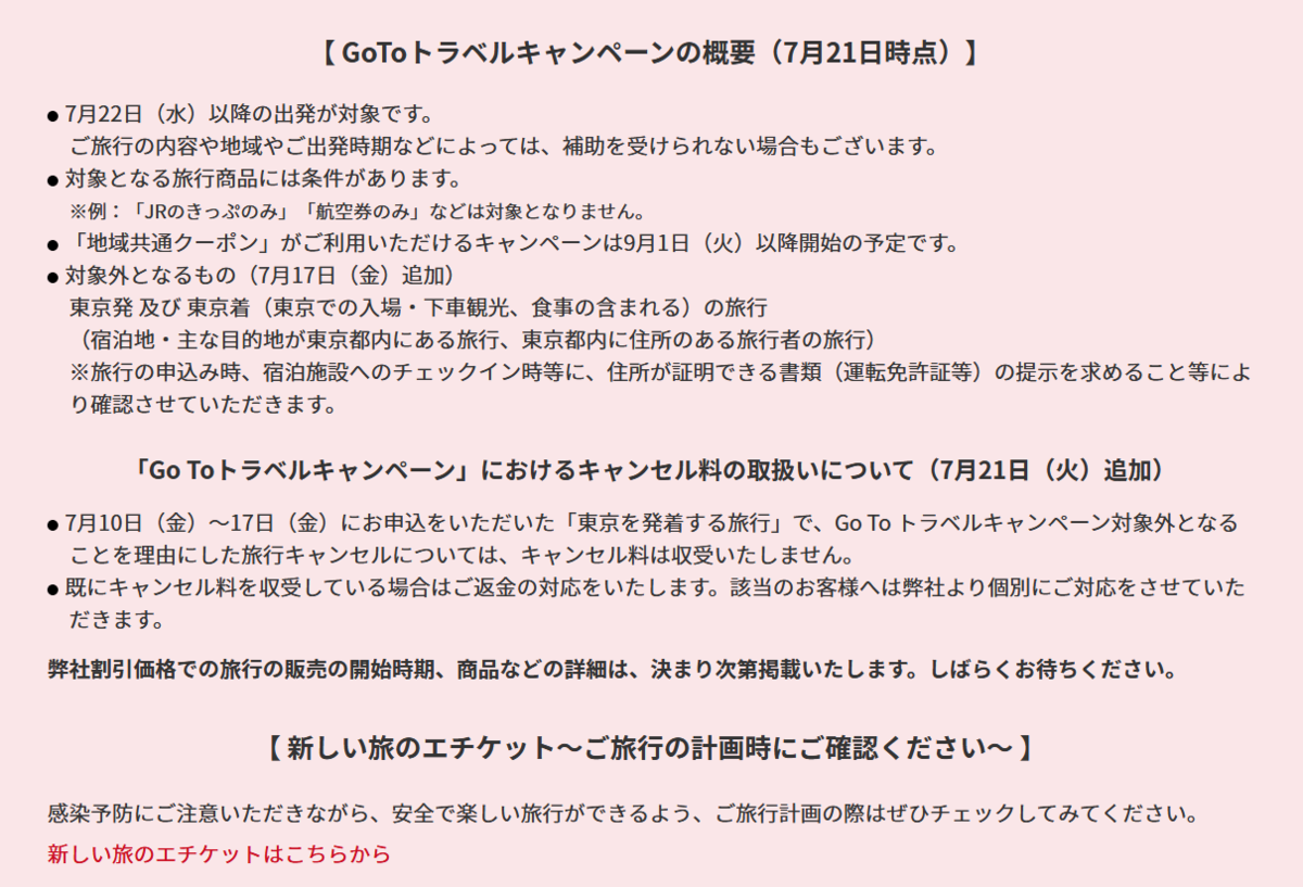 f:id:aniki-ken:20200722155337p:plain