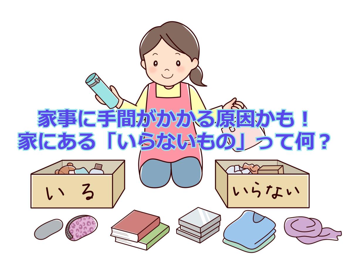f:id:aniki-ken:20200725152632j:plain