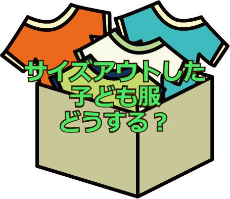 f:id:aniki-ken:20200729233256j:plain