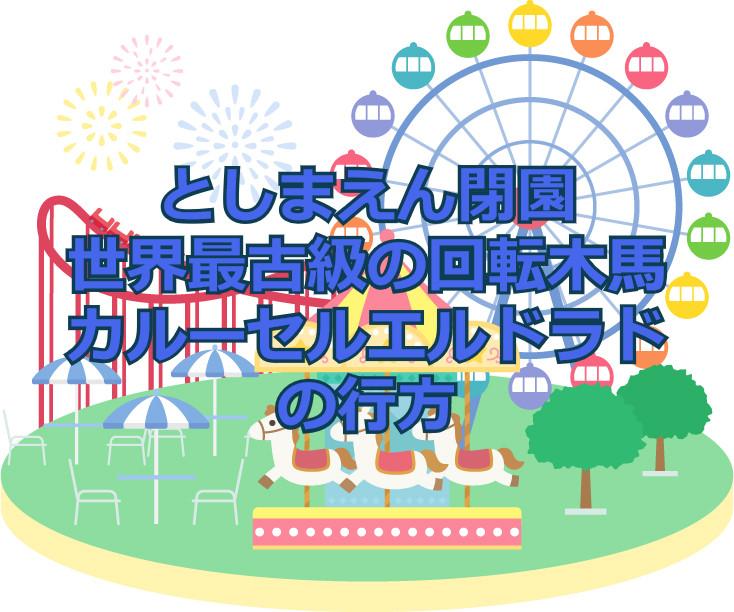 f:id:aniki-ken:20200801004314j:plain