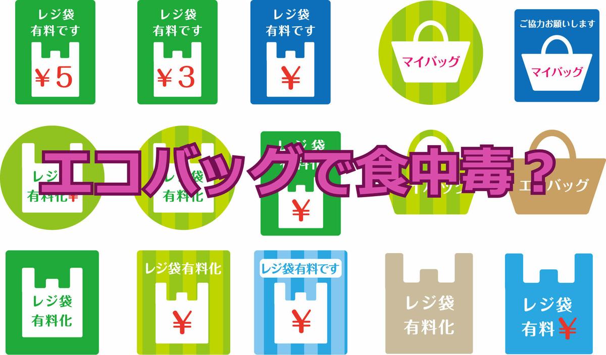 f:id:aniki-ken:20200831002648j:plain