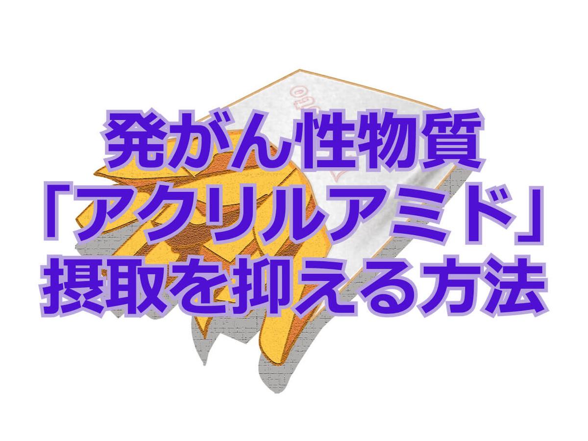 f:id:aniki-ken:20200831150750j:plain