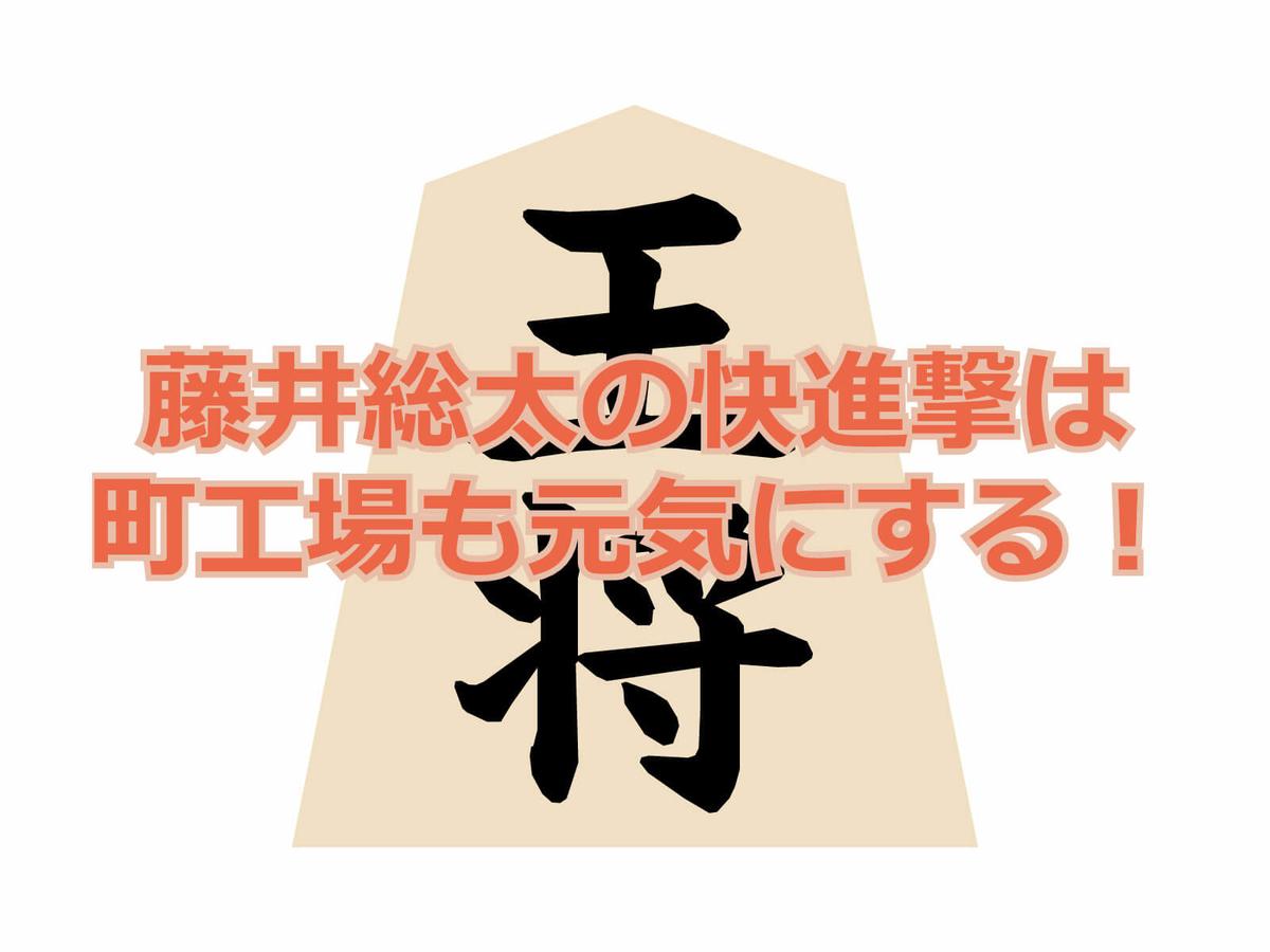 f:id:aniki-ken:20200831162803j:plain