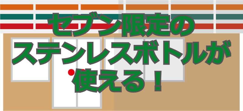 f:id:aniki-ken:20200831164806j:plain