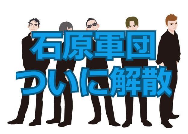 f:id:aniki-ken:20200831165218j:plain