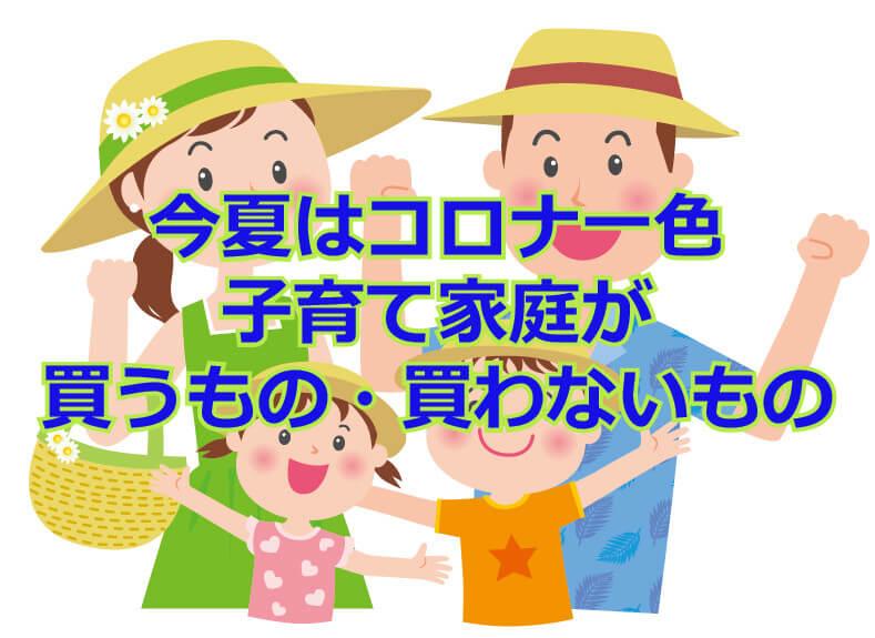 f:id:aniki-ken:20200831170836j:plain