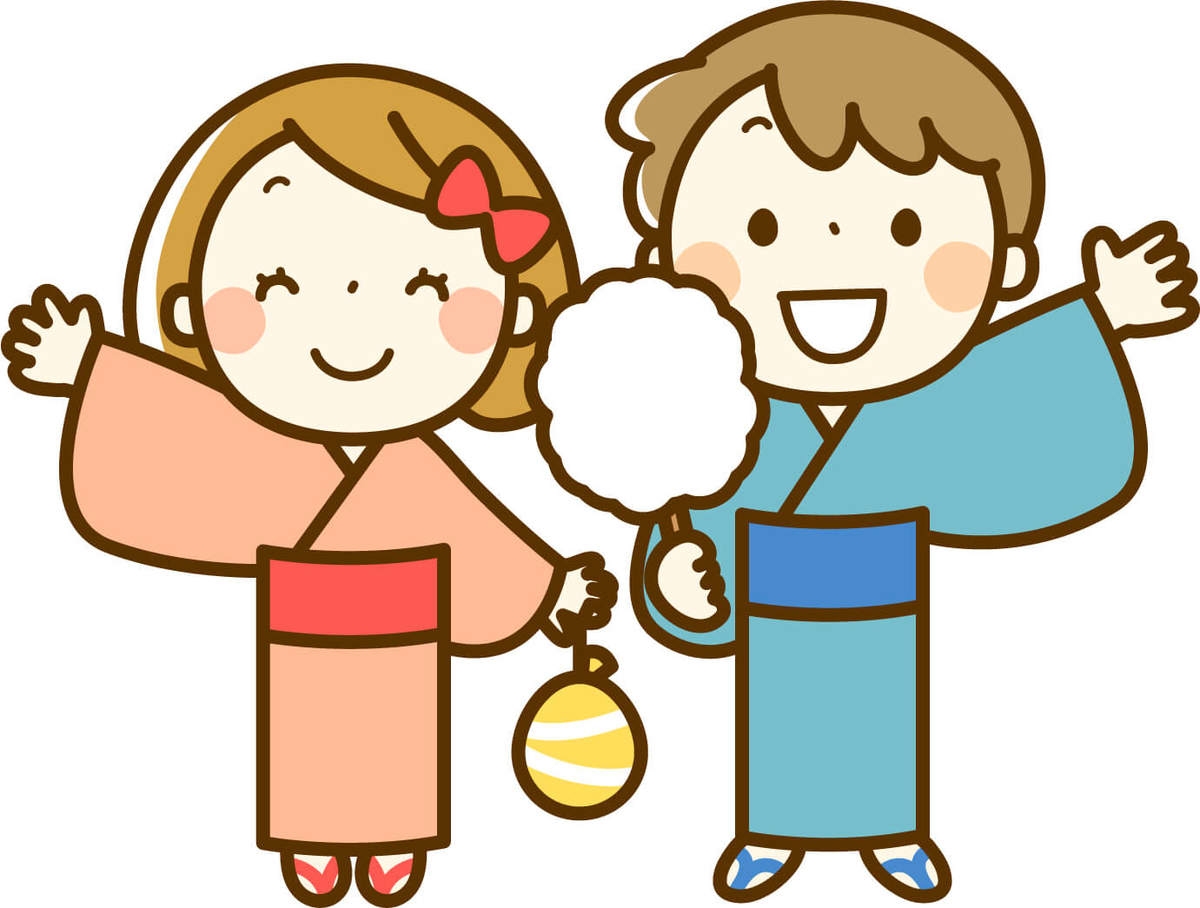 f:id:aniki-ken:20200831170938j:plain