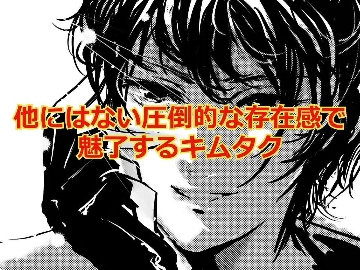 f:id:aniki-ken:20200831171242j:plain