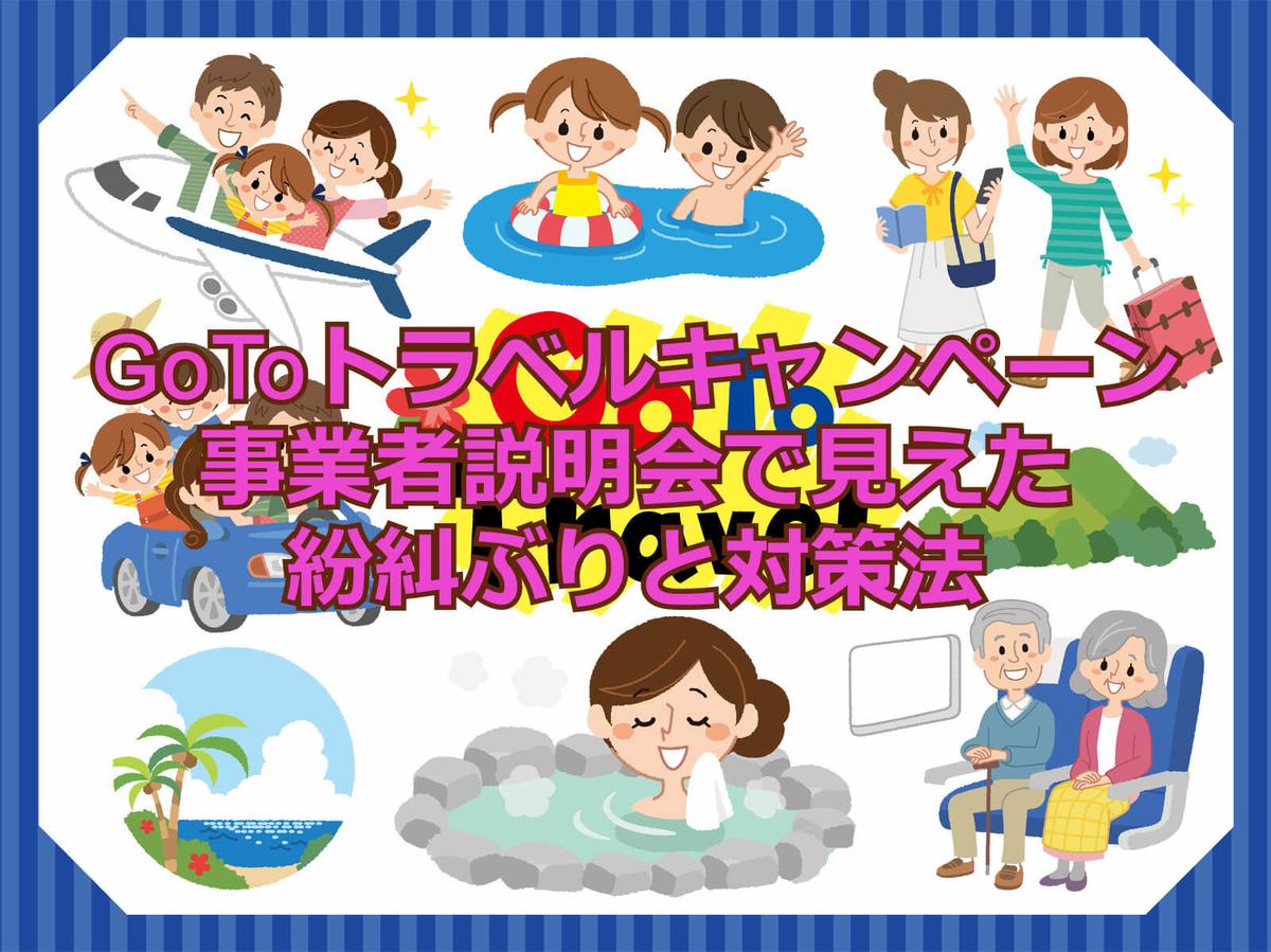 f:id:aniki-ken:20200831172736j:plain