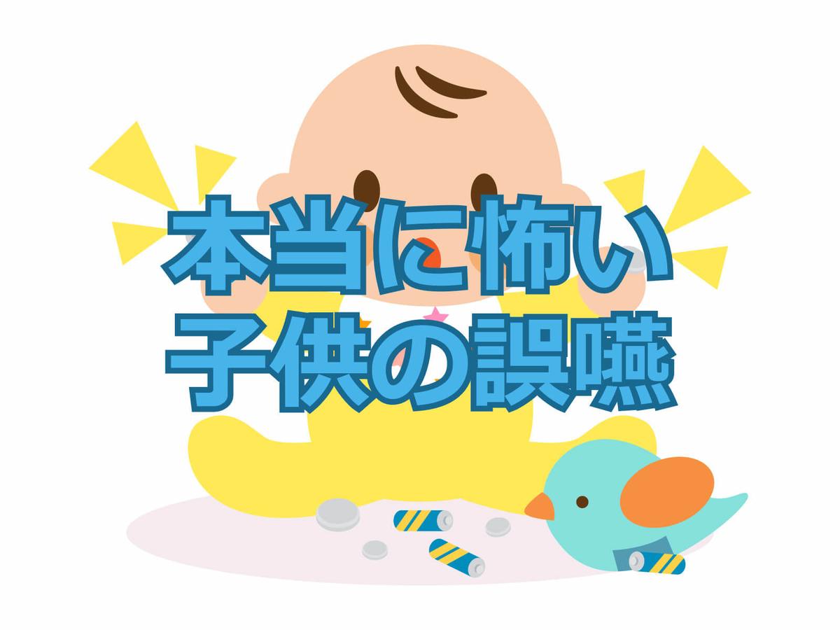 f:id:aniki-ken:20200831174814j:plain