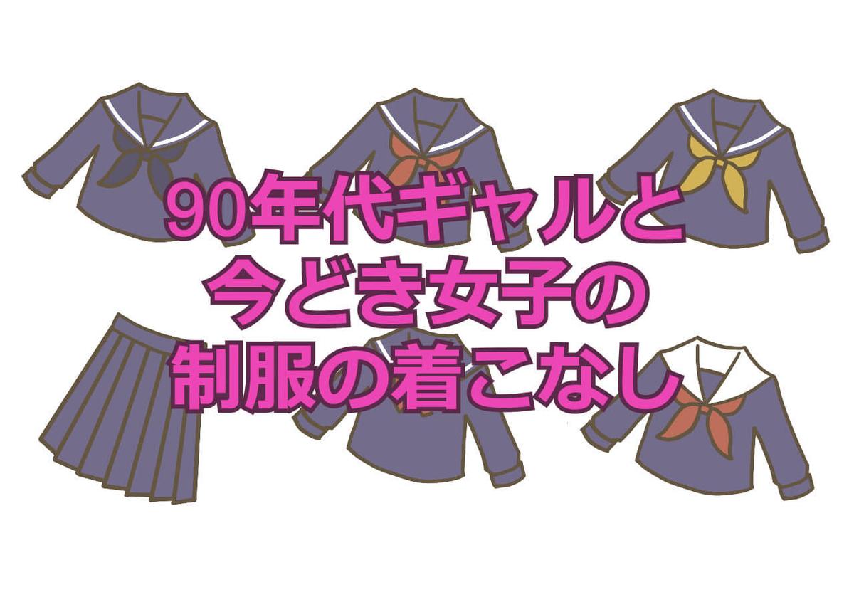 f:id:aniki-ken:20200831225102j:plain