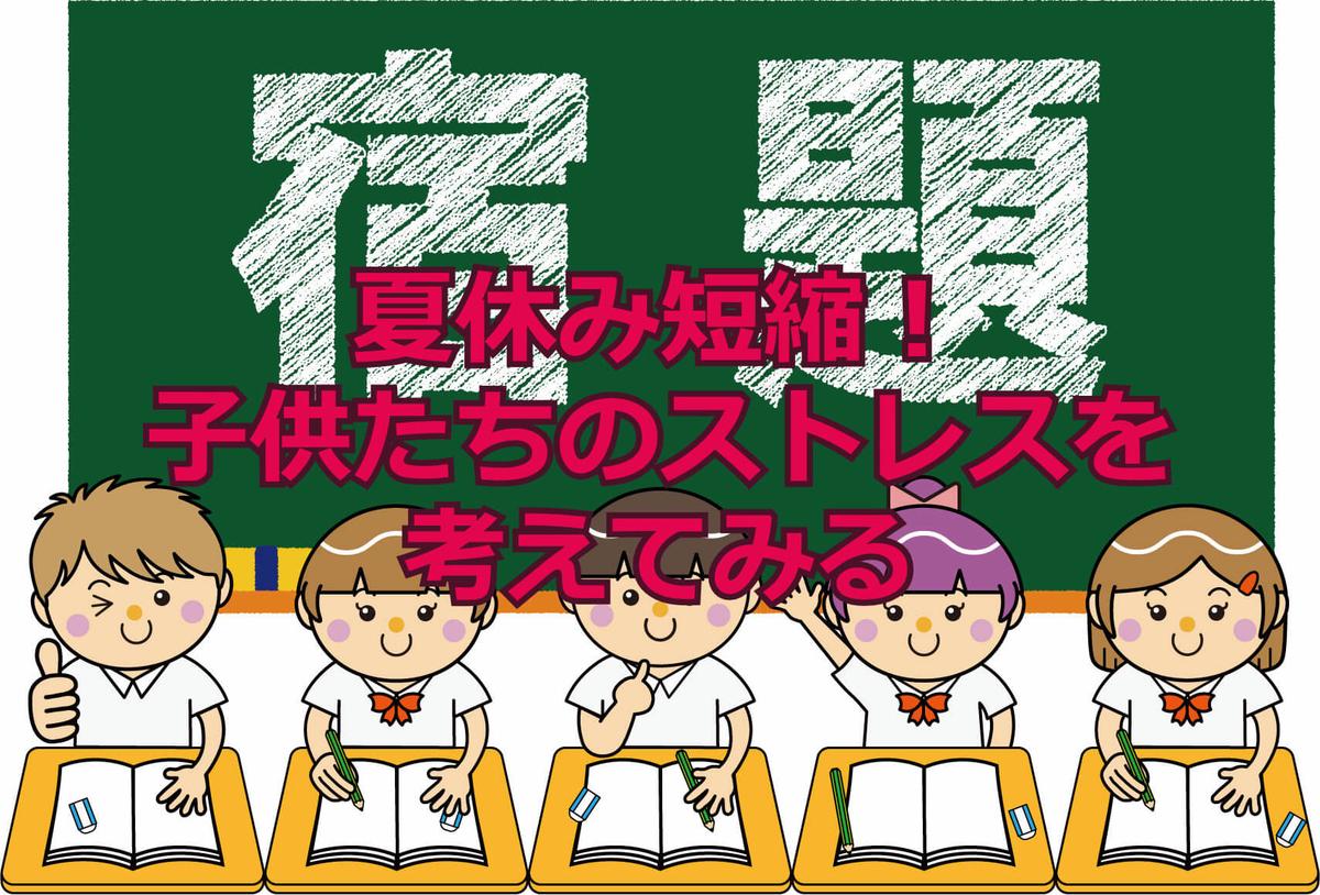 f:id:aniki-ken:20200831230133j:plain