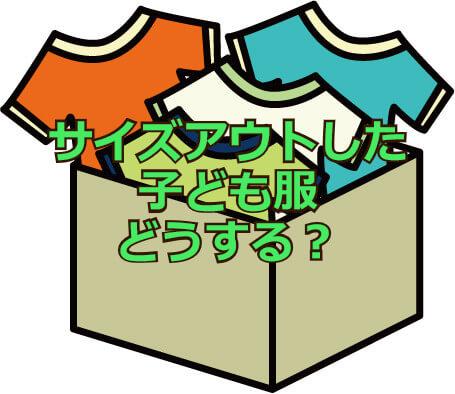 f:id:aniki-ken:20200831230515j:plain