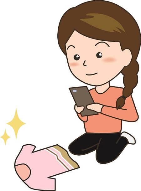 f:id:aniki-ken:20200831230551j:plain
