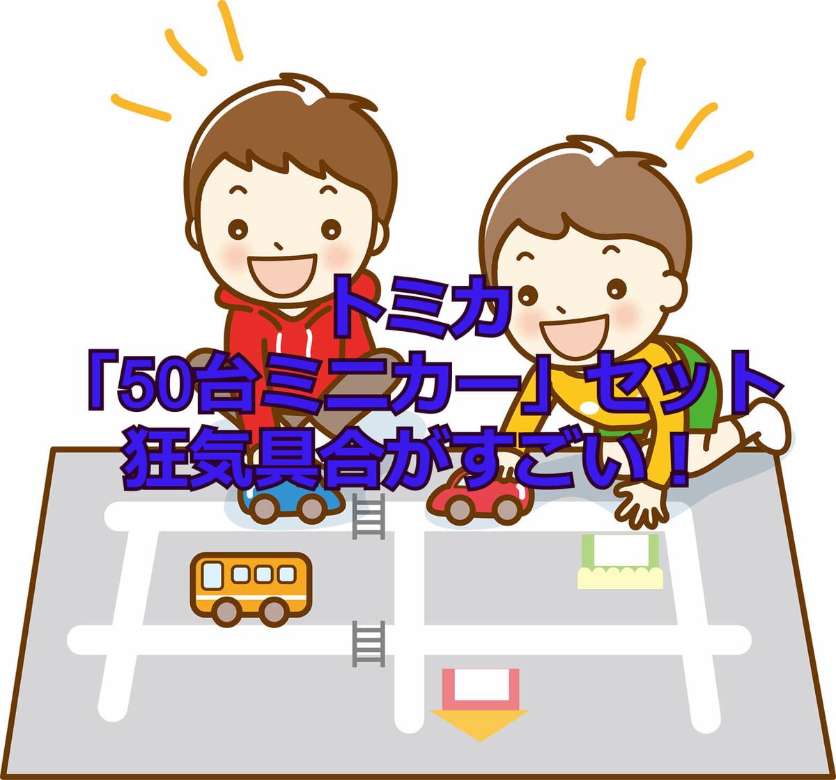 f:id:aniki-ken:20200831231119j:plain