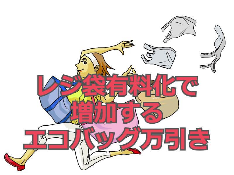 f:id:aniki-ken:20200831231446j:plain