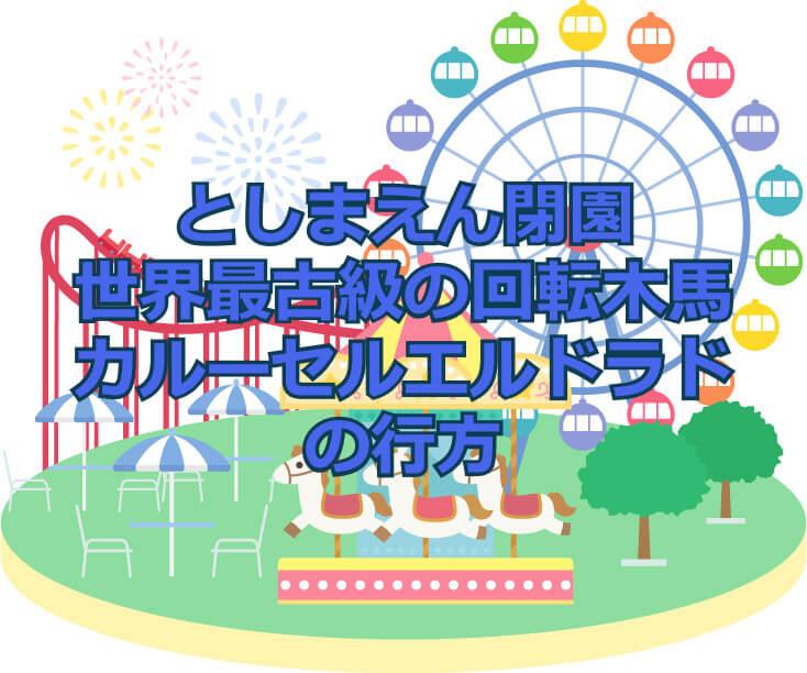 f:id:aniki-ken:20200831231919j:plain