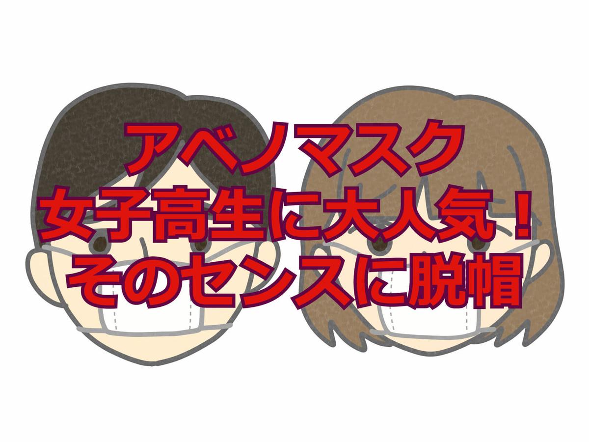 f:id:aniki-ken:20200831232303j:plain