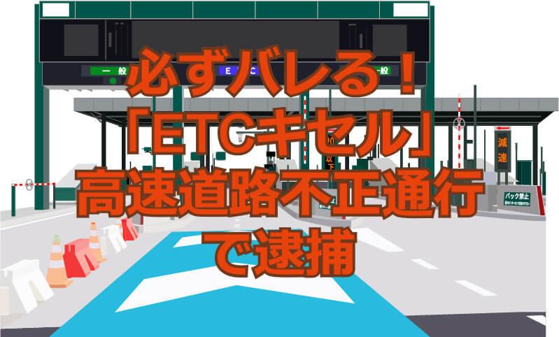 f:id:aniki-ken:20200831232642j:plain