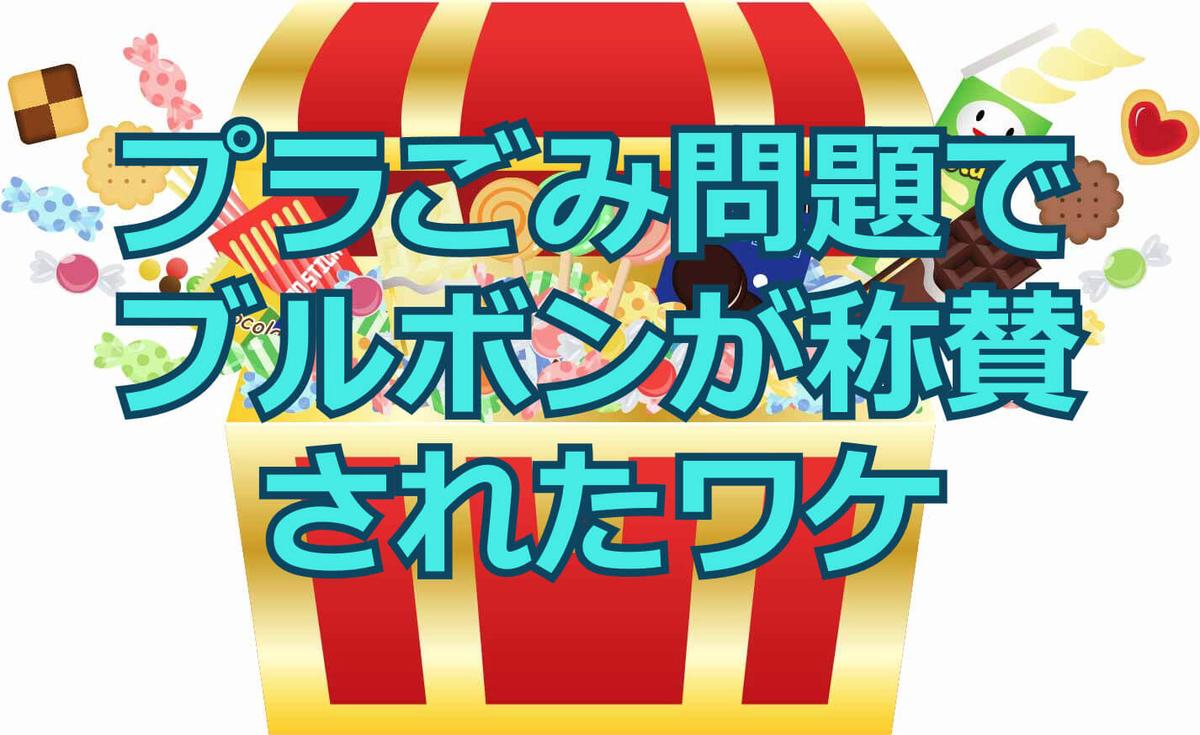 f:id:aniki-ken:20200831232958j:plain