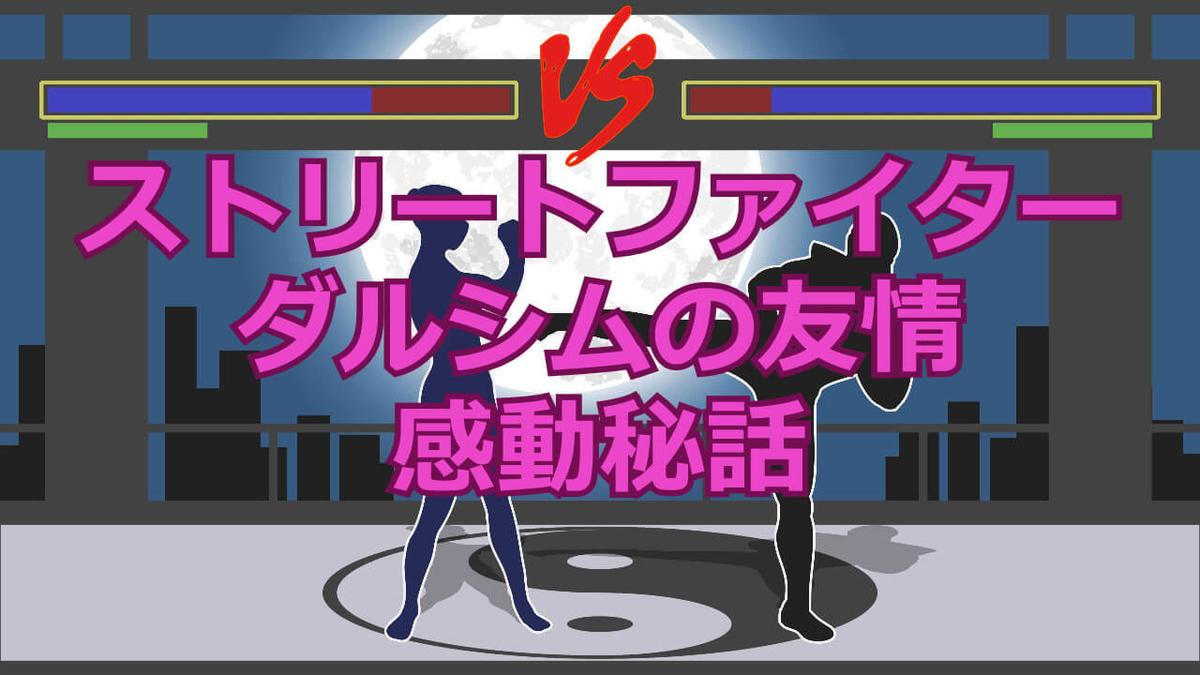 f:id:aniki-ken:20200831233225j:plain