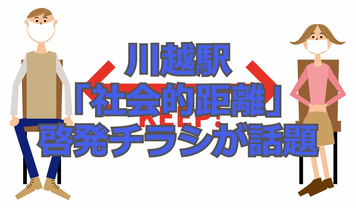 f:id:aniki-ken:20200831233412j:plain