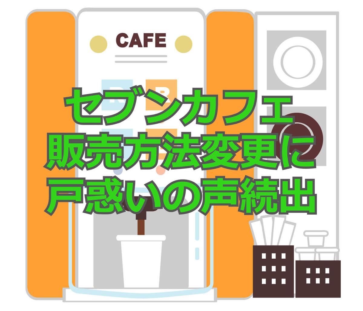 f:id:aniki-ken:20200831233631j:plain