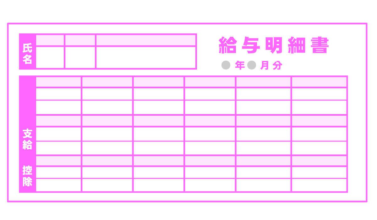f:id:aniki-ken:20200831233914j:plain