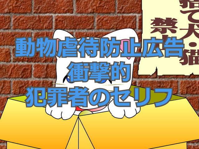 f:id:aniki-ken:20200831235039j:plain