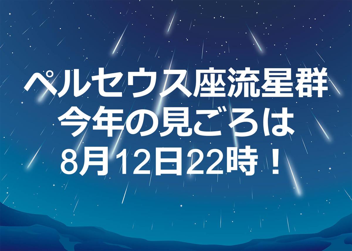 f:id:aniki-ken:20200831235528j:plain