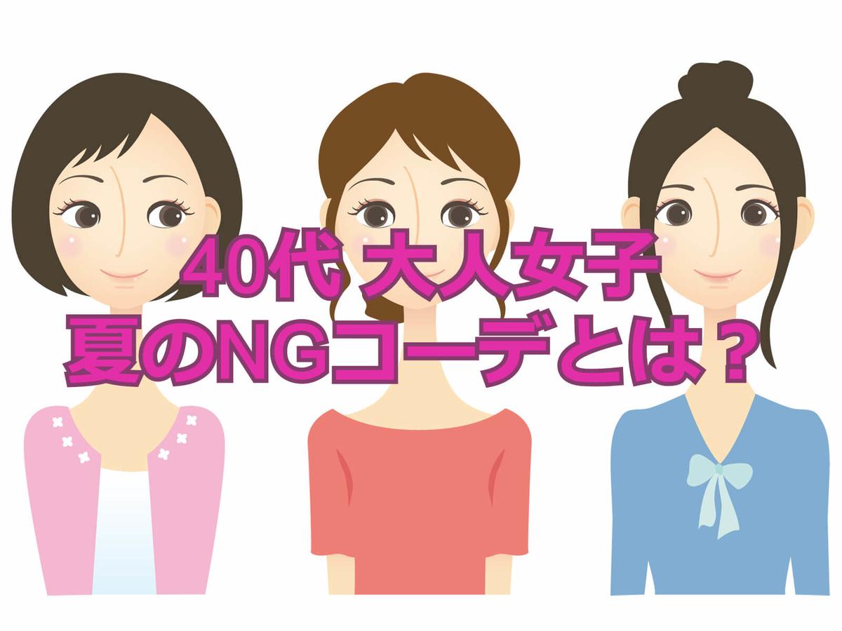 f:id:aniki-ken:20200901000033j:plain