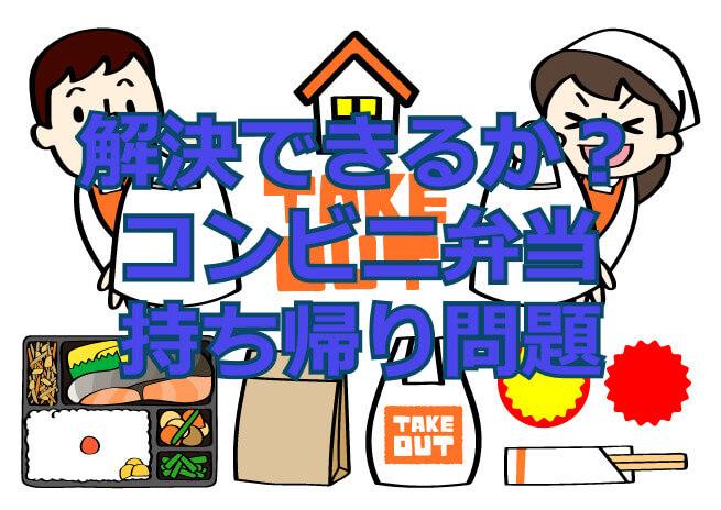 f:id:aniki-ken:20200901000421j:plain