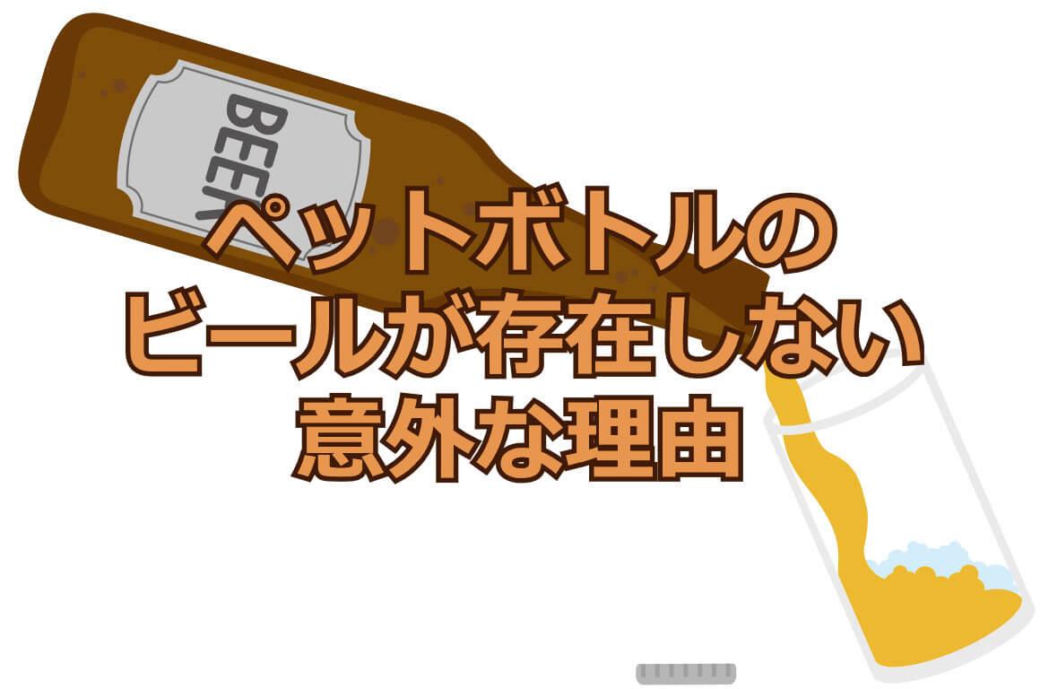 f:id:aniki-ken:20200901000727j:plain