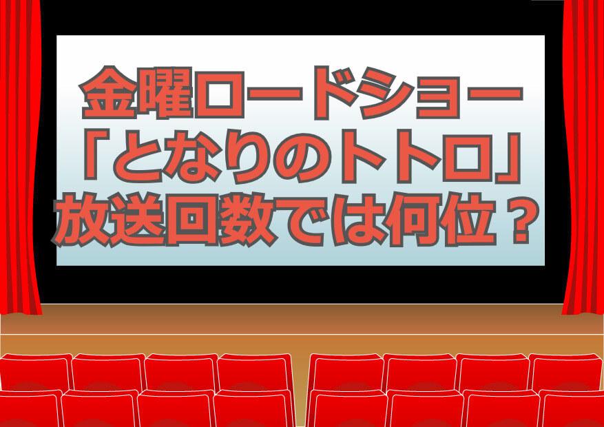 f:id:aniki-ken:20200901001015j:plain