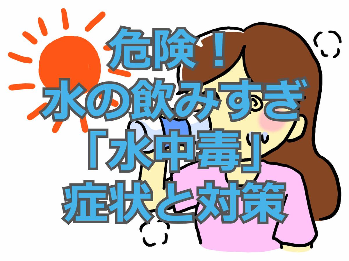 f:id:aniki-ken:20200901001233j:plain